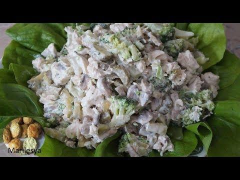 Как по английски салат