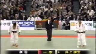 JUDO 2007 All Japan Judo Championships 全日本柔道選手権大会