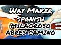 Tutorial WAY MAKER SPANISH, Milagroso, Abres Camino - Sinach - Acordes fáciles en Guitarra Acústica