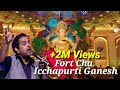 Latest Ganpati Song | Shankar Mahadevan | Icchapurti Bappa Morya | Shail Vyas | 2015 video