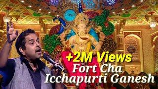 Latest Ganpati Song  Shankar Mahadevan  Icchapurti Bappa Morya  Shail Vyas  2015