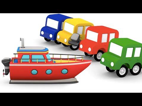 Разноцветные машинки и лодка — Развивающие мультики для малышей 4 машинки