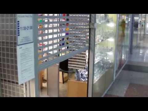 Русская Монета на Казанском вокзале (2 этаж). Большой выбор.