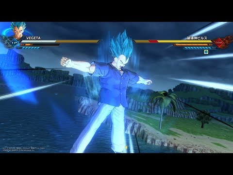 Dragon Ball Xenoverse 2 Vegeta Normal Clothes Gameplay