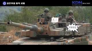 KOREA ARMY TANK K-2 BLACK PANTHER GH4 4K 결전부대 K2