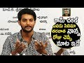 After Ramcharan Yevadu Movie Everytime My Dady Saying Like This | Life Andhra Tv