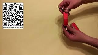 Корейская матовая губная помада. Посылка из китая.