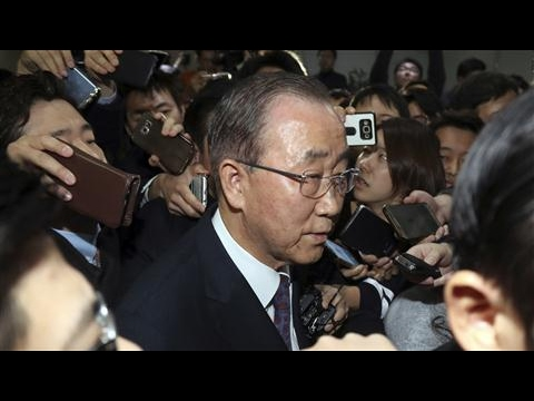 Ban Ki-moon Quits South Korean Presidential Race