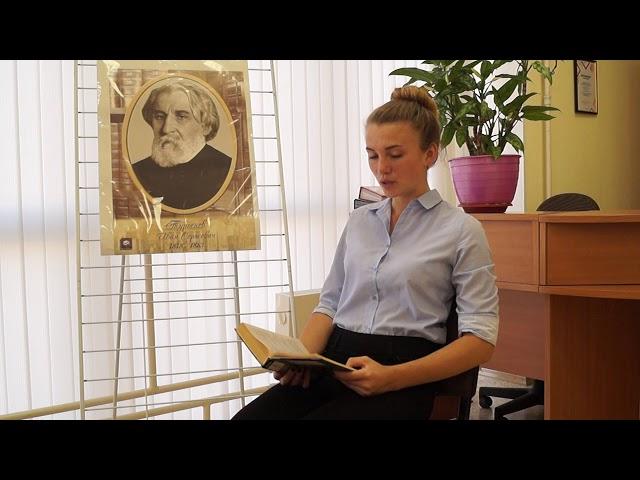 Изображение предпросмотра прочтения – КристинаКретова читает произведение «Ася» И.С.Тургенева