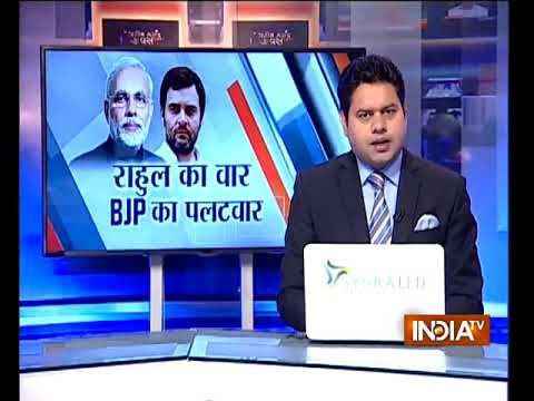 10 News in 10 Minutes | 17th August, 2017 - India TV