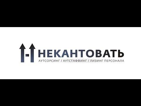 Работа в Климовске - 1043 вакансии в Климовске, поиск работы