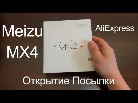 Meizu MX4 открытие посылки с AliExpress