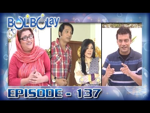 Bulbulay Ep 137 - ARY Digital Drama thumbnail
