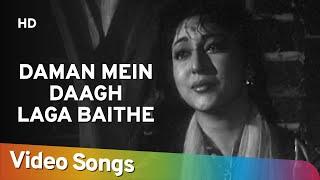 Daman Mein Daagh Laga | Dhool Ka Phool(1959) | Mala Sinha | Rajendra Kumar | Nanda | Bollywood Sad