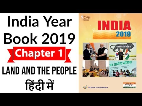 India Year Book 2019 - Chapter 1 Land and the people - Expected Questions  in HINDI by Study IQ