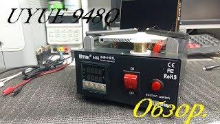 Обзор недорогого сепаратор для дисплейных модулей  UYUE 948Q
