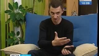 Семиклассник в Иркутске надышался клеем и умер Как распознать что с вашим ребенком что то не так
