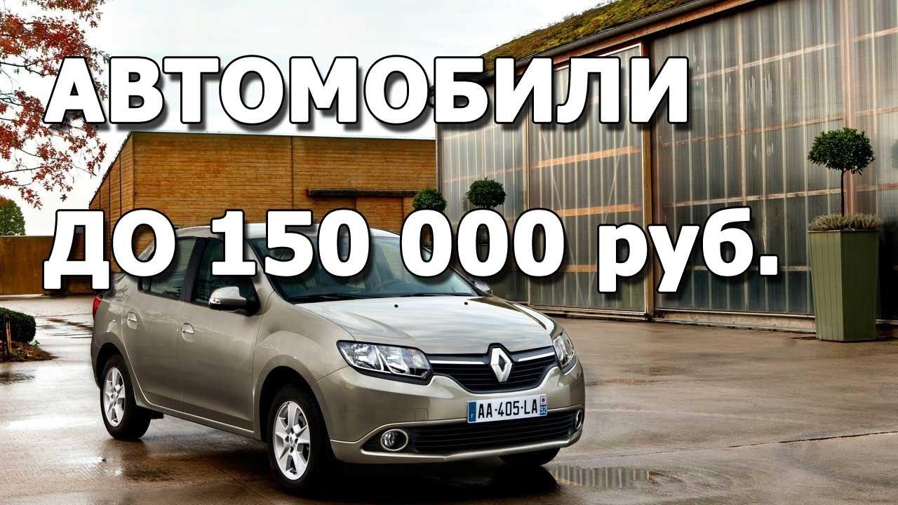 работаем авто по цене до250000 отец Койшин