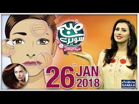 Subah Saverey Samaa Kay Saath | SAMAA TV | 26 Jan 2018
