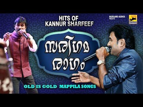 സരിഗമ രാഗം | Malayalam Mappila Songs | Kannur Shareef Mappila Pattukal | Old Is Gold Mappila Songs