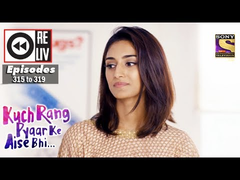 Weekly Reliv | Kuch Rang Pyar Ke Aise Bhi | 15th May to 19th May 2017 | Episode 315 to 319