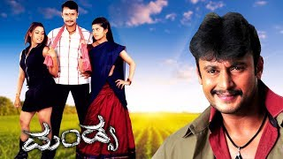Mandya Full Kannada Movie HD | Darshan, Rakshita and Radhika Kumaraswamy