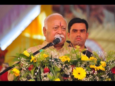 Mahakumbh (Maatrusansad) Dr. Mohanji Bhagwat Sarsanghchalak Rashtriya Swayamsevak Sangh