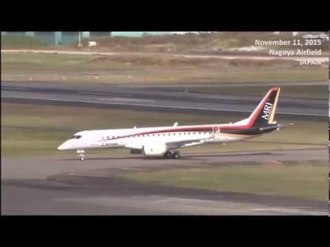MITSUBISHI REGIONAL JET first flight landing