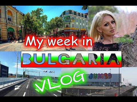 Моята седмица в България / Vlog / My week in Bulgaria