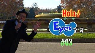 Hola! Eyes #03