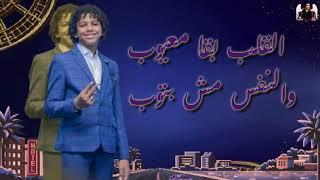 """مهرجان """"الافعا والحاوي 3"""" حسن البرنس 🎤🎶 حالات واتس مهرجانات 2020"""