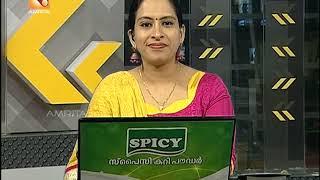 തൈറോയിഡ് ഗ്രന്ഥിയെ ബാധിക്കുന്ന അസുഖങ്ങളും ചികിത്സയും | Health News:Malayalam | 10th Dec 2018