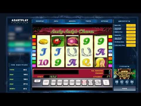Видео Онлайн casino вильям хилл с депозитом за регистрацию