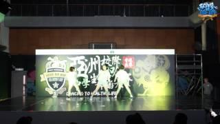 基督教中國佈道會聖道迦南書院 - Struggle|排舞比賽|High Schoolers Asia