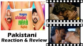Evanukku Engeyo Matcham Irukku TRAILER | Pakistani Reacts | Tamil Movie | Vimal | Singam Puli