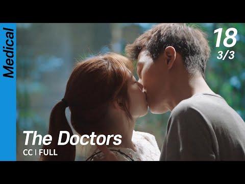 [CC/FULL] The Doctors EP18 (3/3) | 닥터스