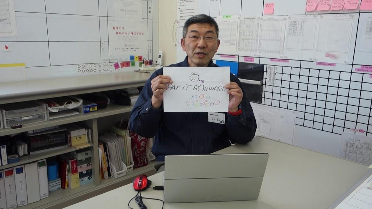 (株)絆すてーしょん求職者向けメッセージ