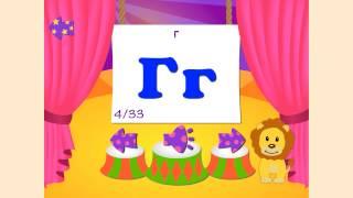 Обучающее и развивающее видео для детей 2-5 лет. Три мини-игры. Учим буквы, учим цифры, учим цвета
