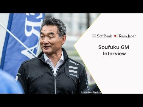 SoftBank Team Japan SOFUKU GM  interview