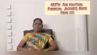 Vastu For Political Finance Business Name Fame Etc.