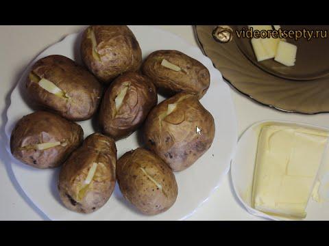 Картошка в духовке / Potatoes in the oven | Видео Рецепт