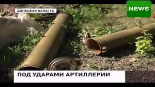 Война на Донбассе обстрел п Тельманово п Марьинка Новости Украины сегодня Новости России сегодня