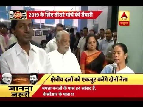 Mamata Banerjee meets K.C. Rao, indicates of a 'Non-Congress, Non-BJP' political front