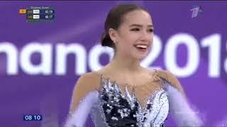 Алина Загитова Короткая программа Олимпийские игры 2018 21 02 2018