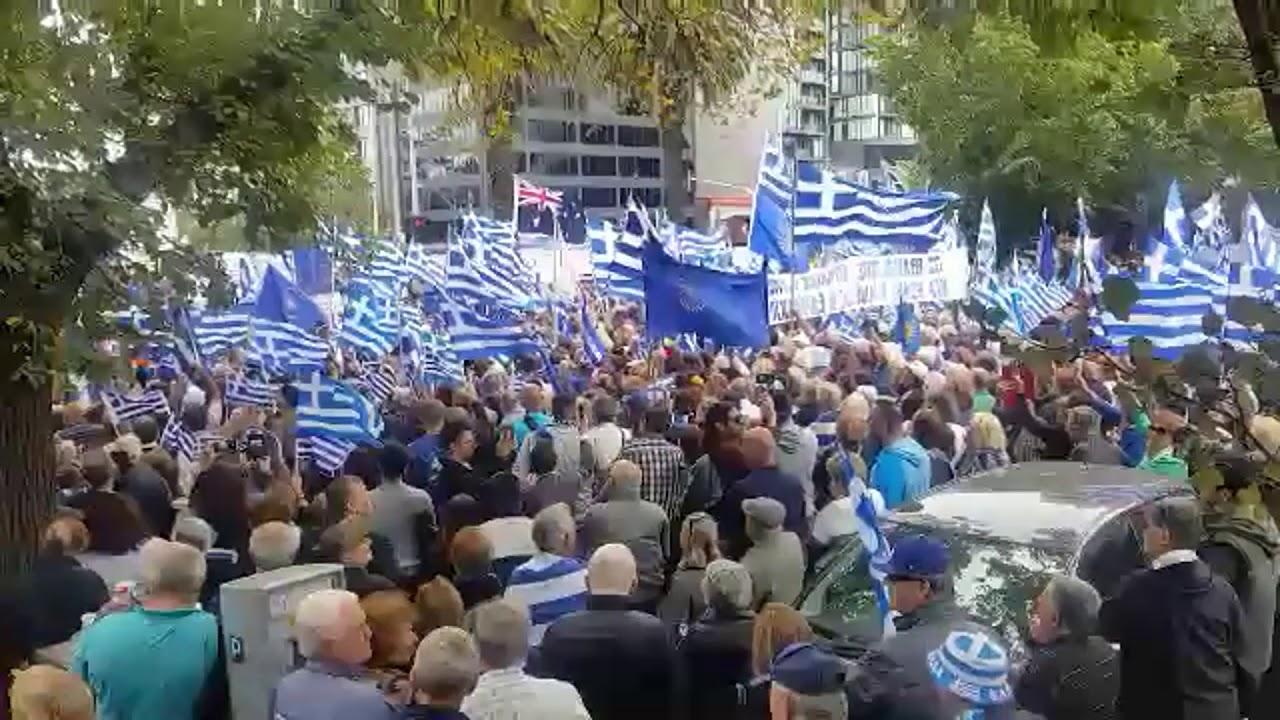 Αποτέλεσμα εικόνας για συλλαλητηριο μακεδονια μελβουρνη