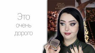 Тон за 10000 рублей? || Косметика Dolce&Gabbana