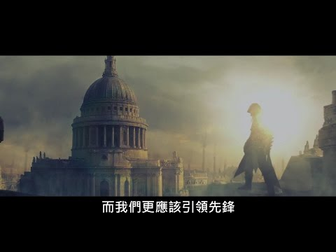 Assassin's Creed Syndicate《刺客教條:梟雄》全球首發揭露 / World Premiere [中文字幕] - Ubisoft SEA