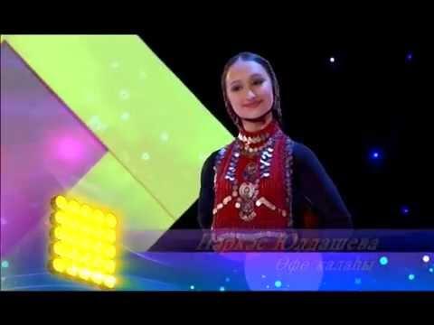 Танцы: Нэркэс Юлдашева (сезон 3, серия 4) фрагмент из