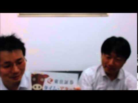 【資産倍増計画】14年9月19日