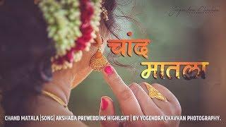 Chand Matala |Song| Akshada prewedding highlght | By Yogendra Chavhan Photography.